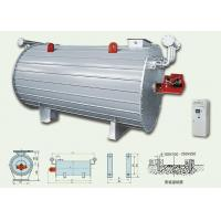 China Horizontal Oil (gas)-fired Heating Boiler wholesale