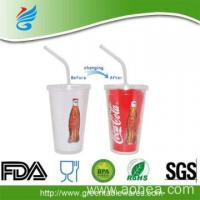 China plastic cold color changing beer cup for promotion wholesale