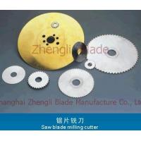 China carbide circular saw blades for woodworking,Woodworking circular saw blade, Berkshire wholesale