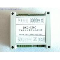 China DKC-X200 Dual-axis Servo Stepper Motor Controller wholesale
