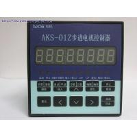 China AKS-01Z Stepper Motor Controller wholesale