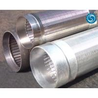 China Stainless Steel Profile Wire wholesale