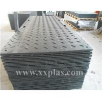 China HDPE Composite ground cover mats wholesale