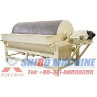 Buy cheap MagneticSeparator from wholesalers
