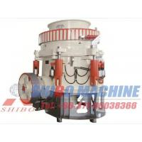 Buy cheap Hydraulicconecrusher from wholesalers