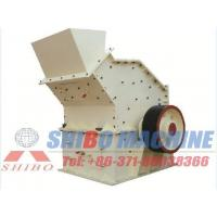 Buy cheap PXJfindcrusher from wholesalers