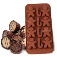Buy cheap RENJIA chocolate mold tray shaped chocolate tray chocolate shapes silicone ice cube tray from wholesalers