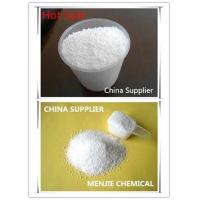 Buy cheap Uncoated Sodium Percarbonate for Detergent Grade and Oxygen Bleach from wholesalers