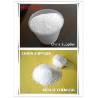 Buy cheap Coated Sodium Percarbonate for Detergent Grade and Oxygen Bleach CAS 15630-89-4 from wholesalers