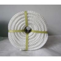 Buy cheap PP Monofilament Rope from wholesalers