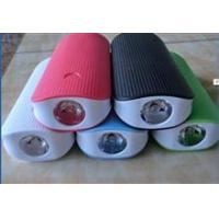 Buy cheap powerbank5 from wholesalers