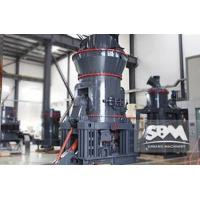 Buy cheap Vertical Roller Mill from wholesalers