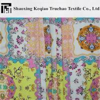 China Polyester Stretch Crepe Fabric wholesale