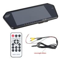 Buy cheap Roofmount DVD Player New:7inch car rearview mirror TFT LCD Monitor(MP5,BT optional) from wholesalers