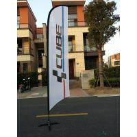 Buy cheap Feather flag-1 from wholesalers