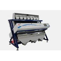 China RD7-C Color sorter wholesale