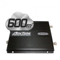 China AT 608 GSM Repeater wholesale