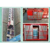 China Rack And Pinion Twin Cages Goods Lift Manufacturers , Construction Material Hoist Lift wholesale