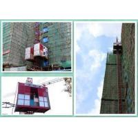 China Construction Site External Elevator Lifts With Cage 3.2*1.5*2.25m wholesale