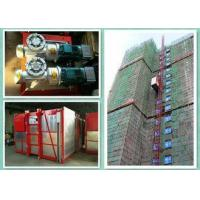 Buy cheap 2000kg Capacity Building Site Hoist Construction Elevator With Magnetic Motor Brake from wholesalers