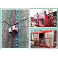 Buy cheap Industrial Building Hoist Man Material Hoisting Equipment With Operator Platform from wholesalers