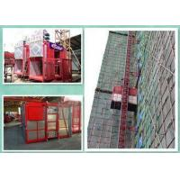 Buy cheap Safety Rack & Pinion Building Hoist For Transportation Material And Passenger from wholesalers