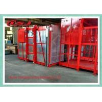 Buy cheap Double Cages Building Site Hoist With 2000kg Capacity , Construction Material Lift from wholesalers