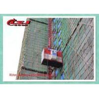 Buy cheap 3 Motors Driven Double Cages Building Hoist Construction Elevator Rental from wholesalers