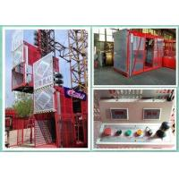 Buy cheap Temporary Double Cage Building Hoist 34m/Min , Industrial Elevator Lift from wholesalers