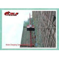 Buy cheap Good Performance Building Site Material Hoisting Equipment With 3*12KW Motors from wholesalers