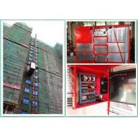 China Ernergy Saving Industrial Lift And Hoist With Single Cage / Two Cage For Construction wholesale