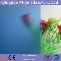 China 3-15mm Acid Etched Blue Glass, Frosted Glass wholesale