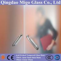 China 12mm Aicd Etched Frosted Tempered Glass for Building Door wholesale