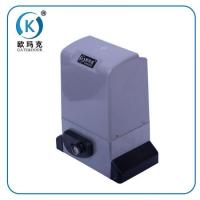 China AC Motor Industrial Electric Automatic Sliding Gate Motor wholesale