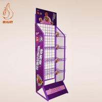 China Display Stands Metal Food Display Stand wholesale