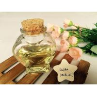 Buy cheap 100% Pure Cold-pressed Sacha Inchi Seeds Oil,free Sample Wholesale Sacha Inchi Oil from wholesalers