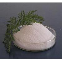 China Anionic Polyacrylamide(APAM) wholesale
