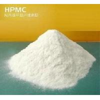 China Pharmaceutical Grade HPMC wholesale