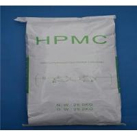 China Thickening material HPMC wholesale