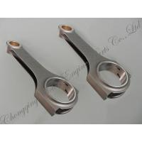 China Connecting rod Volkswagen connecting rod wholesale