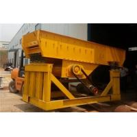 Buy cheap Vibration Feeder from wholesalers