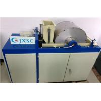 Buy cheap Laboratory Wet Drum Magnetic Separator from wholesalers
