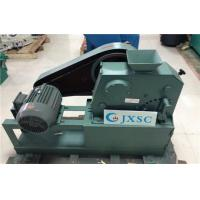 Buy cheap Small Laboratory Jaw Crusher For Rock Crushing from wholesalers