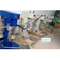 Buy cheap Laboratory Single Cell Flotation Machine from wholesalers