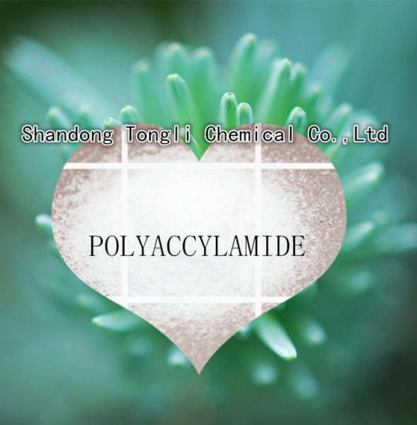 Quality High Viscosity Cationic Charge Polyelectrolyte for Oil Recovery PAM CPAM Polyacrylamide for sale