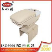 China Foshan car decoration accessories interior shops auto universal seat armrest ac 485 console box on sale