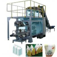 China GFP1D5 Automatic Secondary Packaging Machine wholesale