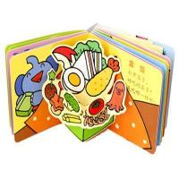 China EVA Foam foam books for baby EVA Foam Board Baby Book on sale