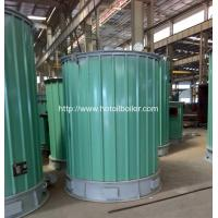China YGL-240SK Automatic Screw Feeding Wood Pellet Thermal Oil Heaters wholesale