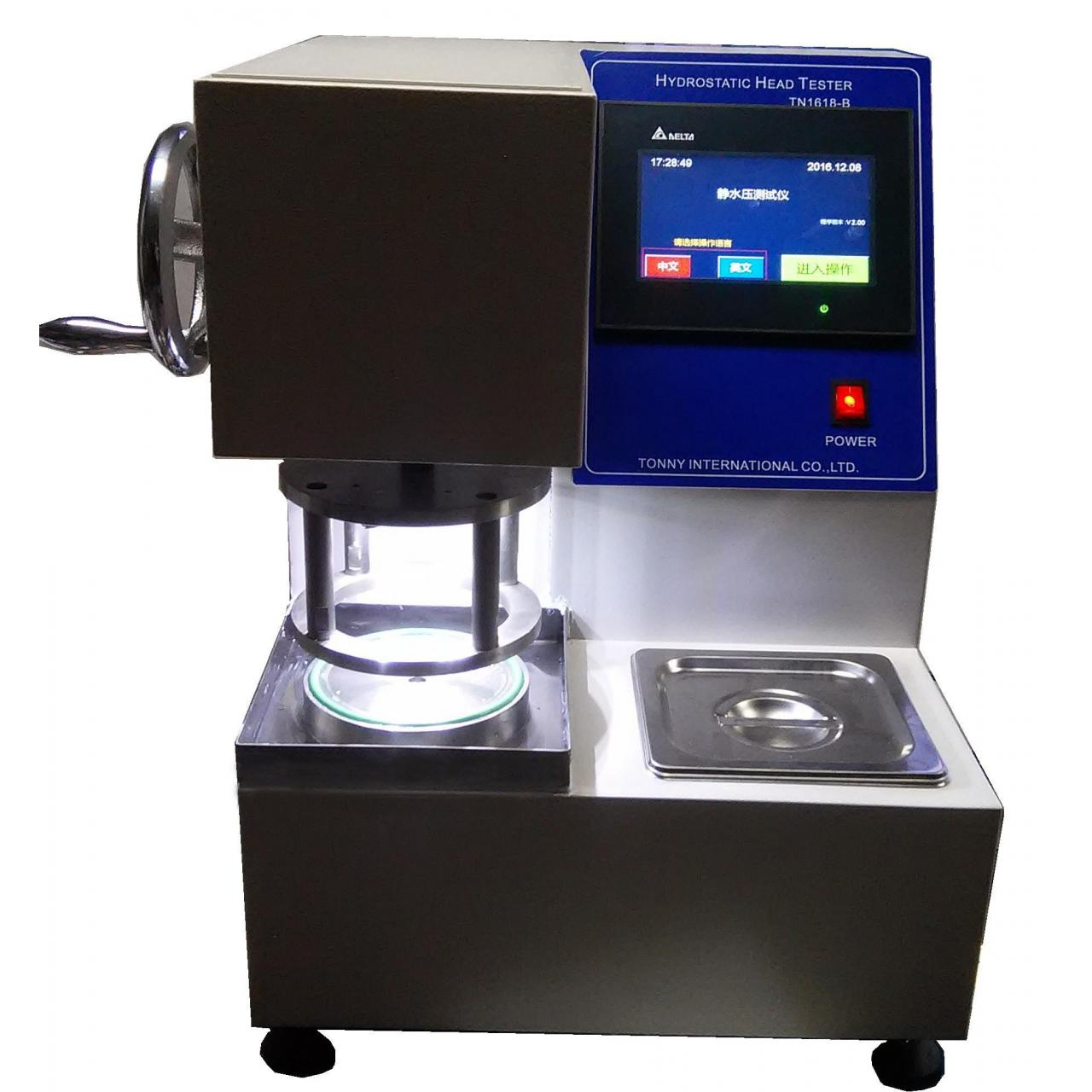 China TN1618-B Programmable Hydrostatic Head Tester,Hydrostatic Pressure Tester wholesale
